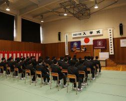 平成31年度入学式挙行