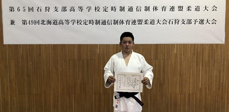 定時制通信制体育連盟柔道大会出場!