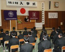 令和3年度入学式挙行、通常授業開始